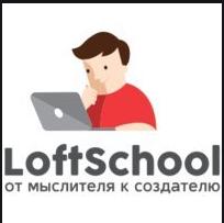 школа программирования