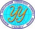 Кировоградский институт развития человека Открытого международного университета развития человека «Украина»
