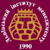 Львовский институт менеджмента (ЛИМ)
