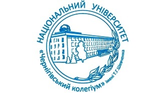 Национальный университет «Черниговский колегиум» имени Т.Г. Шевченко (НУЧК)