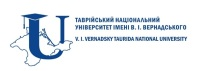 Таврический национальный университет имени В. И. Вернадского